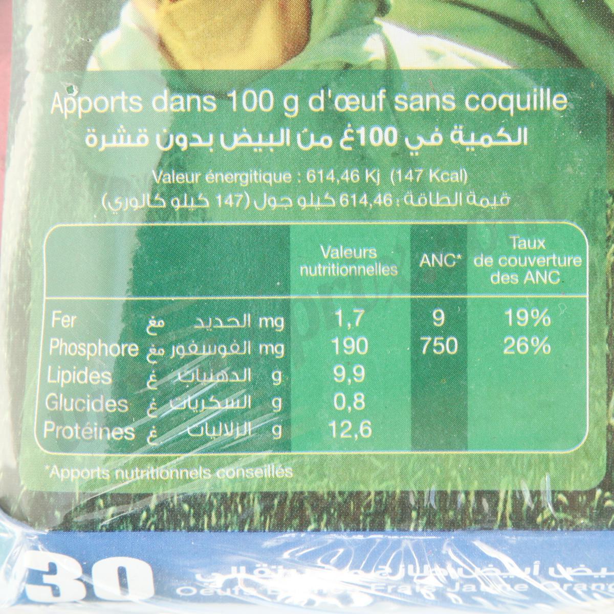 Cuisine Prix Tunisie : Oeufs blancs el mazraa tunisie prix